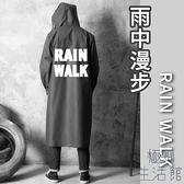 雨衣長款全身男女成人穿的單人騎行雨披【極簡生活】
