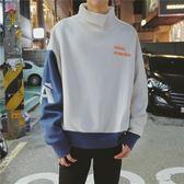 學生衛衣男士高圓領寬鬆加絨加厚衣服韓版青少年潮流款  琉璃美衣