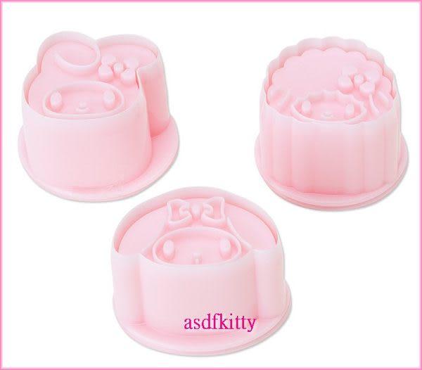 asdfkitty可愛家☆美樂蒂蔬菜壓模3入-可做餅乾.壓起司.火腿.當手工皂印章-日本正版商品