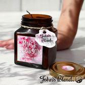 日本 John's Blend 室內居家香氛膏 135g 櫻花白麝香 香氛 期間限定 限量款 Johns Blend