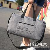 旅行包  旅行折疊行李包韓范便攜收納包袋男女衣物整理袋大容量短途手提袋