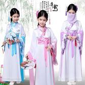 古裝風女童仙女裝表演漢服影樓寫真服套裝     SQ8048『寶貝兒童裝』