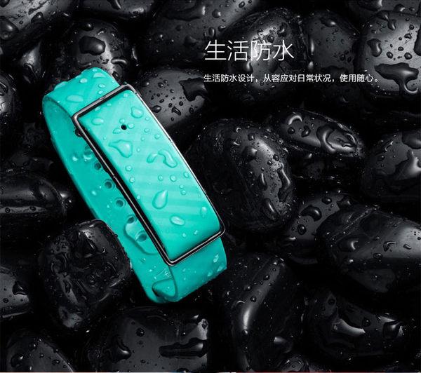 榮耀暢玩手環華為運動智慧手環計步表防水睡眠監測來電提醒男女 igo溫暖享家