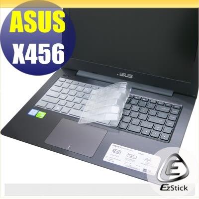 【Ezstick】ASUS X456 X456UB 系列 專用奈米銀抗菌TPU鍵盤保護膜