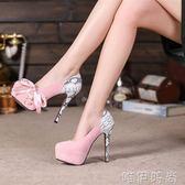晚會鞋 小清新高跟鞋粉色少女細跟單鞋歲女生春季新款夜場車模女鞋子 時尚新品