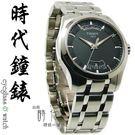 【台南 時代鐘錶 TISSOT】天梭 Couturier 建構師系列 機械錶 台南 T0354071105100 父親節最佳獻禮