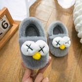 兒童棉拖鞋男冬1-3歲幼兒寶寶男童家居防滑軟底毛絨可愛女童2小孩