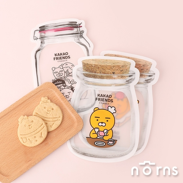 Kakao Friends瓶罐造型夾鏈袋- Norns 正版授權 Ryan 萊恩 霧面密封袋 梅森罐 保鮮袋 零食袋