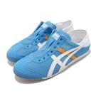 Onitsuka Tiger 休閒鞋 Mexico 66 Paraty 藍 白 男鞋 女鞋 無鞋帶 後跟可腳踩 【ACS】 1183A703400