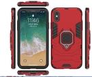 88柑仔店~---iphone XS MAX XR X/XS 車載磁吸隱形支架指環黑豹手機殼 phone6.7.8plus