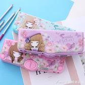 多功能文具盒小學生幼兒園兒童用1-3-5年級鉛筆盒韓國簡約男女生筆盒筆袋卡通可愛 艾美時尚衣櫥