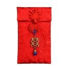 結婚婚慶用品紅包袋
