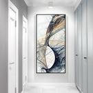 玄關過道抽象裝飾畫現代簡約客廳背景墻畫辦公室壁畫豎版藝術掛畫