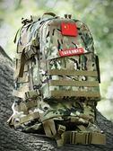 登山包 盾郎戶外戰術背包 迷彩背包背囊登山包軍迷雙肩包男釣魚攻擊包45L【美物居家館】
