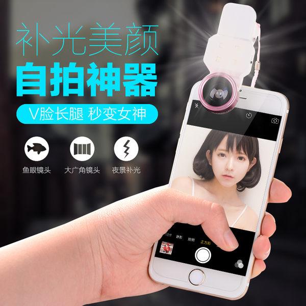 【Love Shop】E04-第4代內建LED補光燈+手機自拍鏡頭 198°魚眼 0.4x廣角 15x微距補光燈四合一