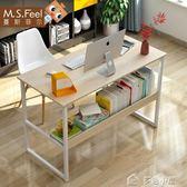 電腦桌臺式桌家用簡約臥室小書桌書架桌組合簡易辦公桌子igo七夕特惠下殺