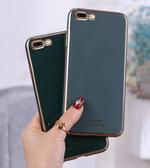 iPhone8/7/6/6s/Plus 手機殼 超薄創意個性 高檔奢華簡約外殼 保護軟套 全包防摔軟殼 手機套 保護殼