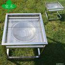 燒烤架不銹鋼燒烤架戶外野外燒烤桌燒烤爐可拆卸5人以上家用商用木炭烤 酷斯特數位3c  YXS