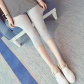 孕婦打底褲春外穿夏天薄款休閒短褲七分純棉【極有家】