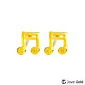 Jove gold 漾金飾 跳躍音符黃金耳環