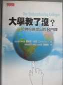 【書寶二手書T6/大學教育_INV】大學教了沒-哈佛校長提出的8門課_張善楠, 德瑞克.伯克