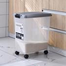 裝米桶 30斤50斤家用防潮防蟲密封儲米箱米缸面粉米面收納盒儲存罐【八折搶購】