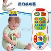 Vtech 寶寶玩具 | 益智搖控器 - 503034 好娃娃