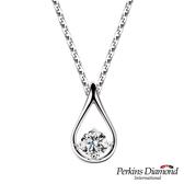 鑽石項鍊 PERKINS 伯金仕18K白金Drop系列 0.20克拉鑽石項鍊