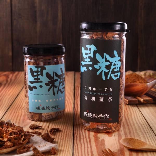 原味黑糖薑茶 320g (罐裝) 原片薑茶 暖暖純手作