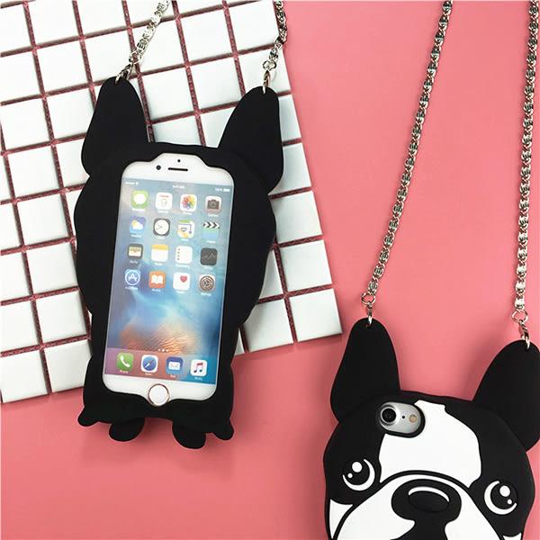 Apple iPhone7 4.7吋 Plus 5.5吋 鬥牛犬背蓋 可愛法鬥手機殼 矽膠保護套 狗狗手機套 軟殼 防摔保護殼