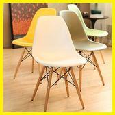 北歐伊姆斯洽談創意書桌現代簡約休閑家用圓桌靠背椅電腦木餐椅子吾本良品