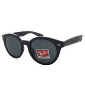 原廠公司貨-【Ray-Ban雷朋】NEW!!RB4261D-601/87韓系復古圓框(#亮黑框-灰鏡面)