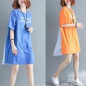 長裙 洋裝 時尚女裝中大尺碼 遮肚連衣裙顯瘦mm減齡短袖夏季文藝范拼接休閒 裙子