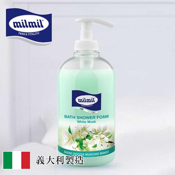 義大利 milmil 白麝香溫和柔嫰沐浴乳 500ml 洗澡 沐浴【PQ 美妝】