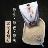 貓砂直接沖馬桶6L豆腐砂無塵貓沙滿10公斤20斤      萌萌小寵igo