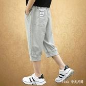 童裝男童中褲兒童七分褲夏薄款中大童寬鬆加肥運動褲純棉外穿馬褲