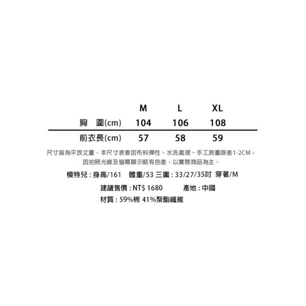 NEW BALANCE 女長袖圓領T恤(刷毛 保暖 NB 大學T≡體院≡ AWT93509