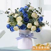 仿真花北歐茶玫瑰花假花仿真花擺件客廳絹花擺設餐桌花藝干花卉裝飾盆栽