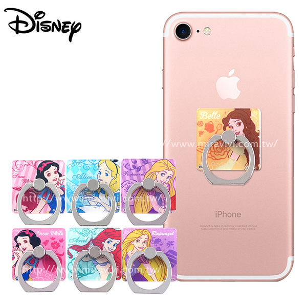 Disney迪士尼指環扣手機支架_公主系列