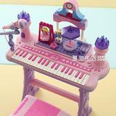 電子琴 兒童電子琴 女童孩寶寶鋼琴玩具琴帶麥克風1-3-6歲·夏茉生活YTL
