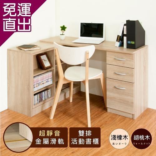 HOPMA 百變活動書櫃組/書桌/工作桌 E-6725PMS/BR【免運直出】