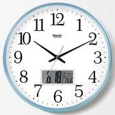 掛鐘 客廳掛鐘時鐘臥室鐘表辦公壁鐘靜音北歐創意掛表簡約萬年歷石英鐘 ATF  英賽爾3C數碼店