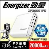 新竹【超人3C 】免運 保固一年 IPHONE可充6次 Energizer XP20001PD 20000mAh行動電源