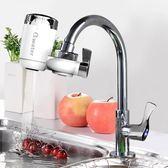 家用小巧精致安裝便捷直飲水龍頭過濾器 YX4287『優童屋』TW