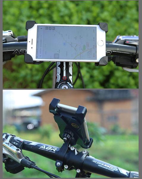 【三亞科技2館】抓寶神器 手機支架 自行車/ 機車 手機支架 手機架 固定支架 導航支架 手機座
