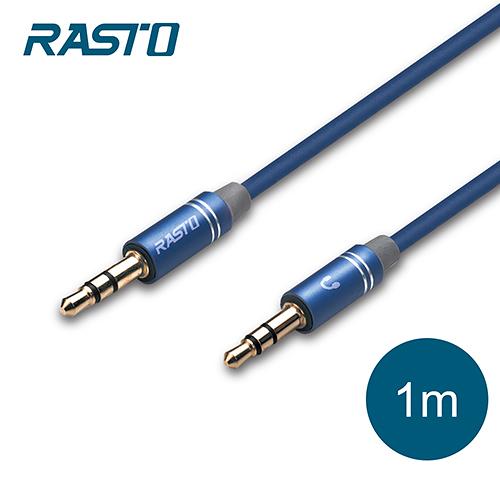 RASTO 鋁合金AUX音源線公對公RX8 (3.5mm-1m)【愛買】