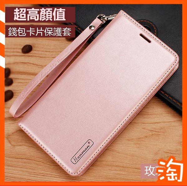 薄磁吸翻蓋手機皮套HTC U11 PLUS U Ultra U11+ U12+手機殼保護殼錢包卡片手機套防摔殼影片支架