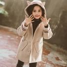 衣童趣(•‿•)韓版女童 甜美秋冬外套 可愛兔耳朵大衣 愛心口袋毛呢外套
