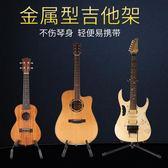 七夕情人節禮物吉他架立式支架掛架尤克里里電吉他壁掛地架家用琴架墻壁掛鉤架子jy