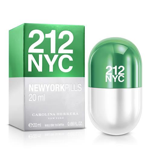 Carolina Herrera 212女性淡香水紐約小膠囊版(20ml)★ZZshopping購物網★